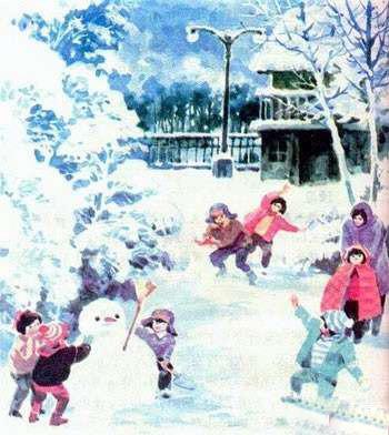 小学语文《下雪之后》