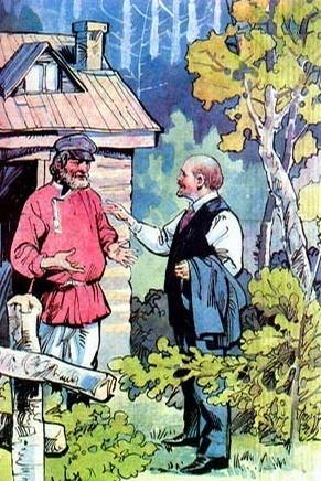 列宁《蜜蜂引路》