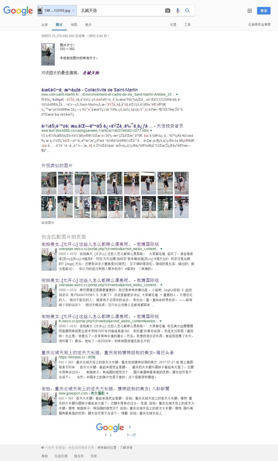 Google 搜索.jpg